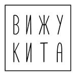 ВИЖУ КИТА Logo